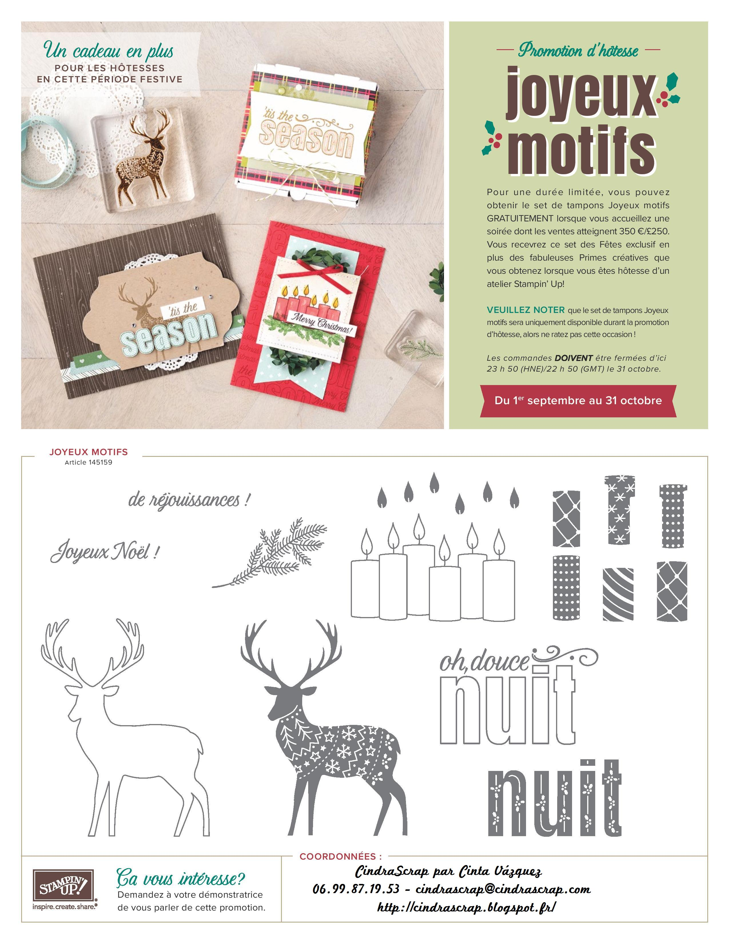 Flyer_MerryPatterns_090117_FR-page-001.jpg